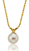 7.7mm Freshwater Pearl Pendant with 14K Gold Bar Ball Chain
