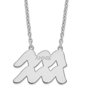 Sterling Silver Personalized Aquarius Zodiac Name Necklace